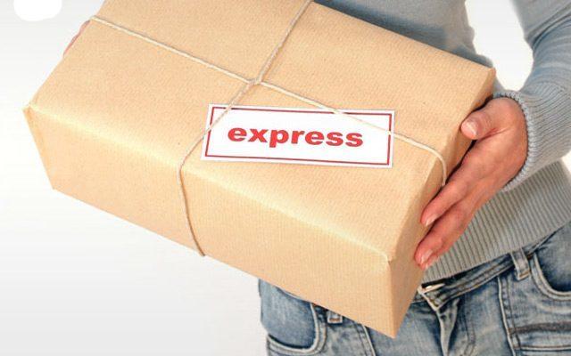 Ekspresna pošta